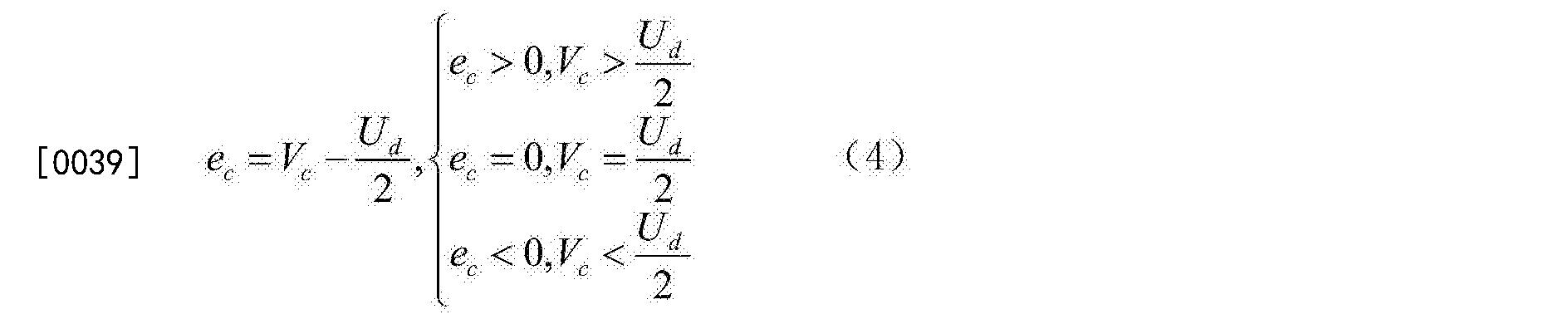 Figure CN103018541BD00063