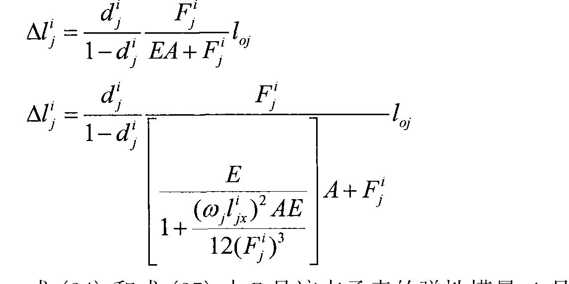 Figure CN101782946BD00131