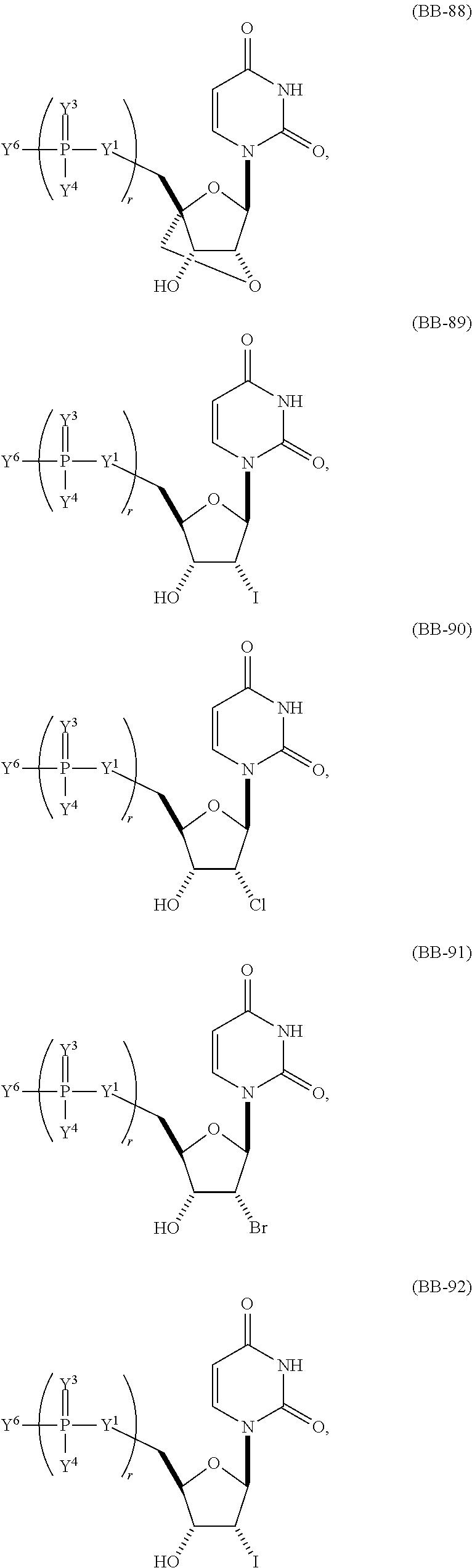 Figure US20150064235A1-20150305-C00049