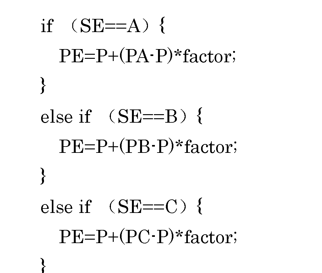 Figure CN102598661AD00132