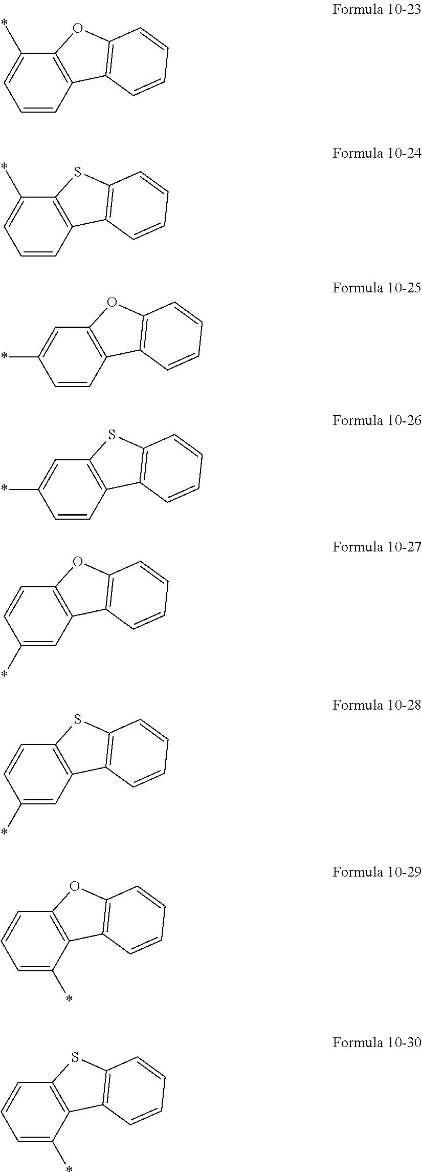 Figure US20160155962A1-20160602-C00332