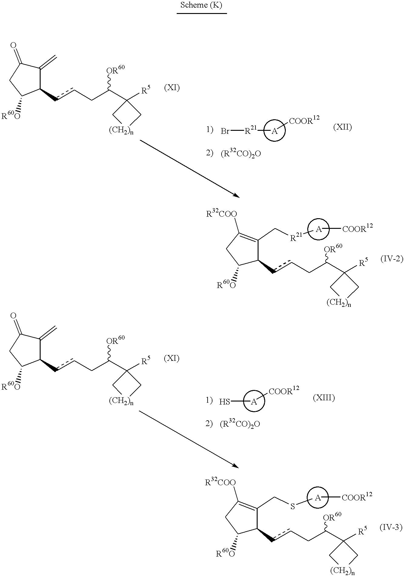 Figure US06262293-20010717-C00453