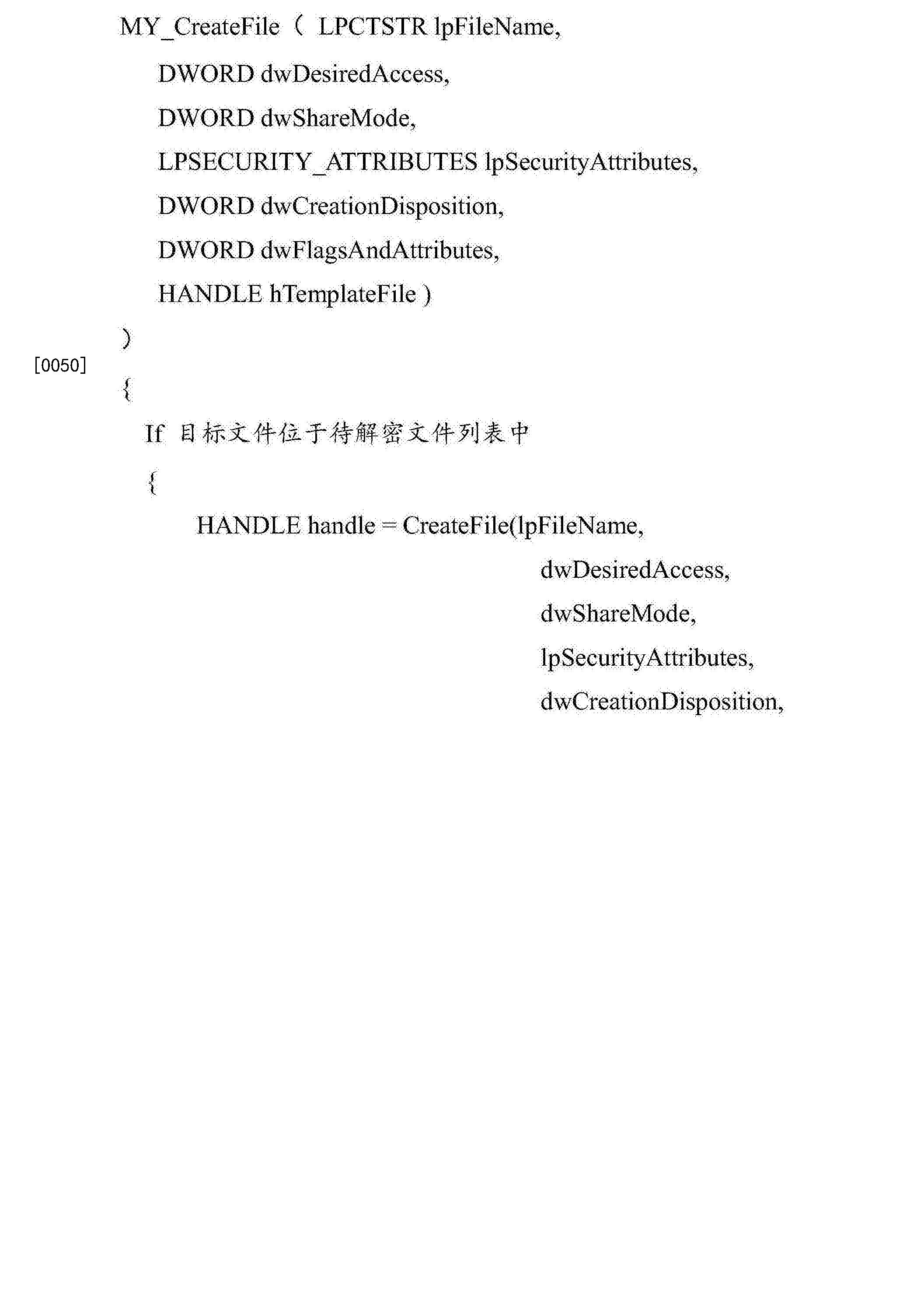 Figure CN107423634AD00081