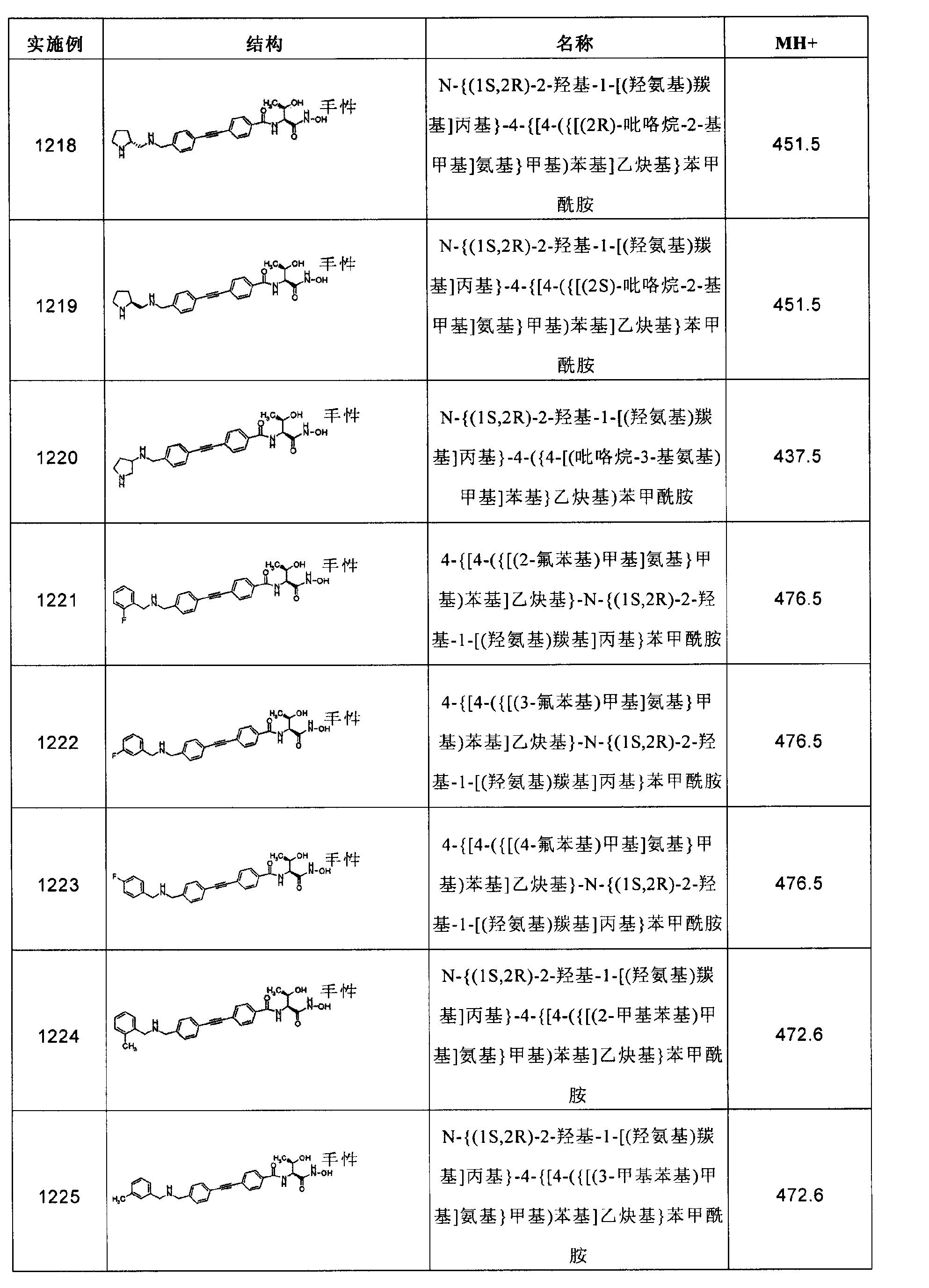 Figure CN102267924AD02761