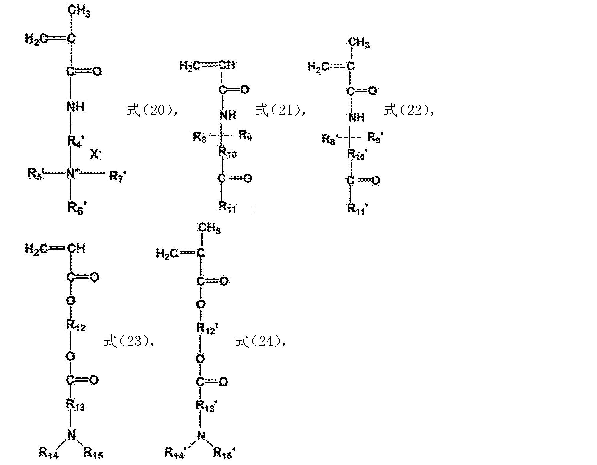 Figure CN103788293AC00051