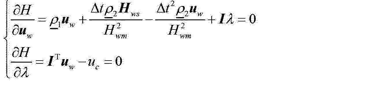 Figure CN103345275AD00062