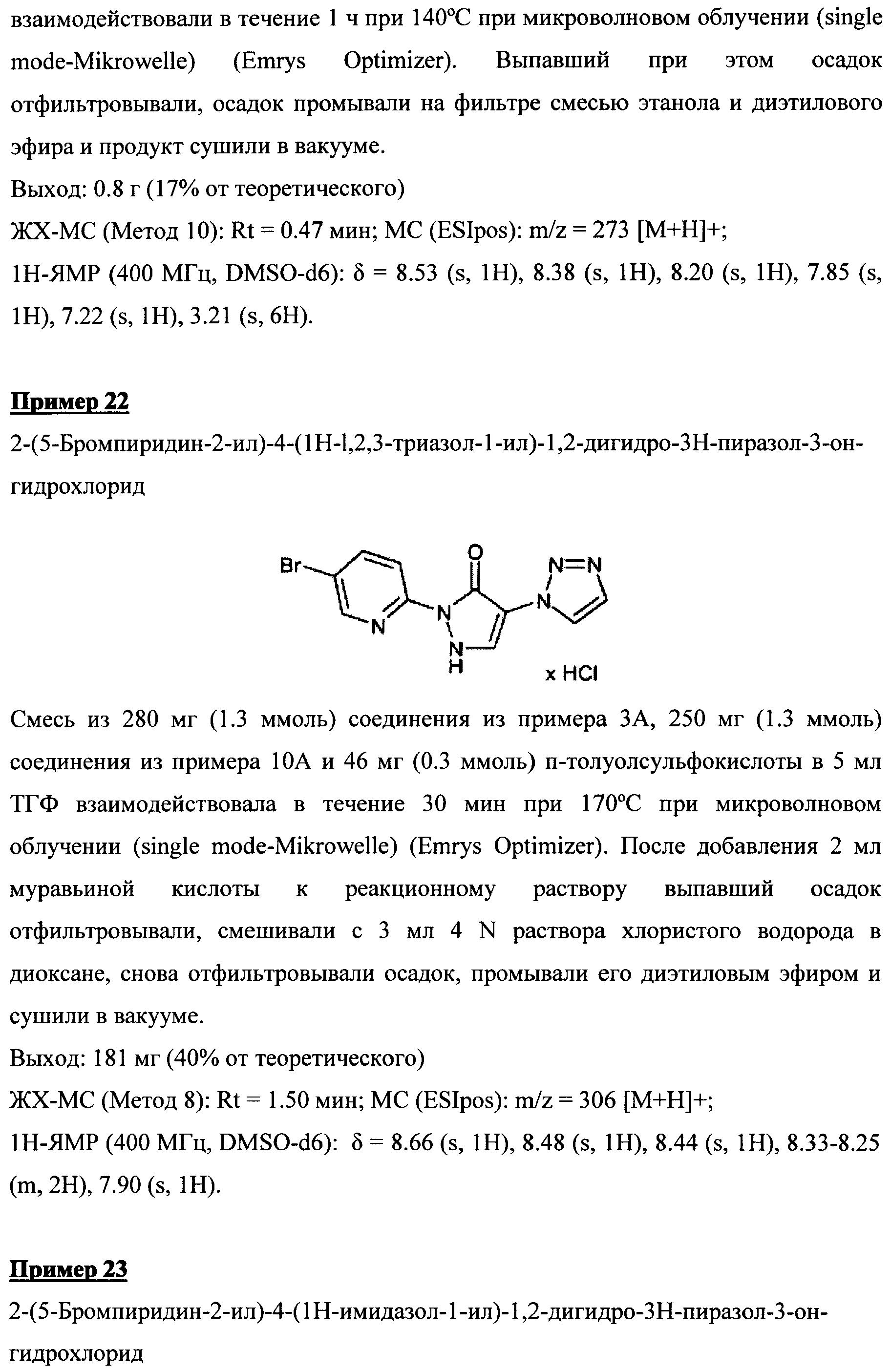 Figure 00000094