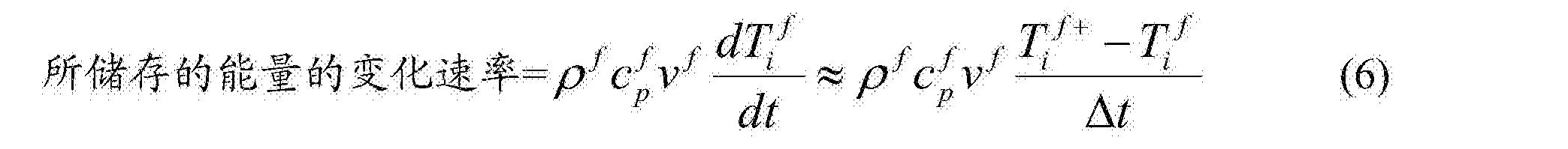 Figure CN104137105BD00171