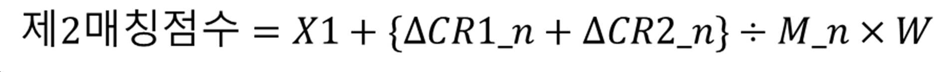 Figure 112020051516206-pat00003