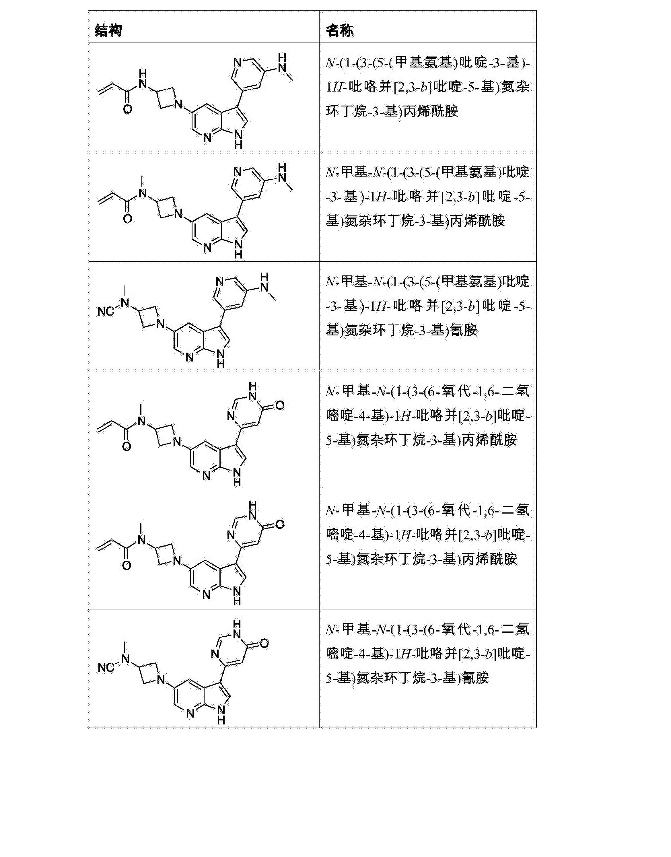 Figure CN107278202AD01041