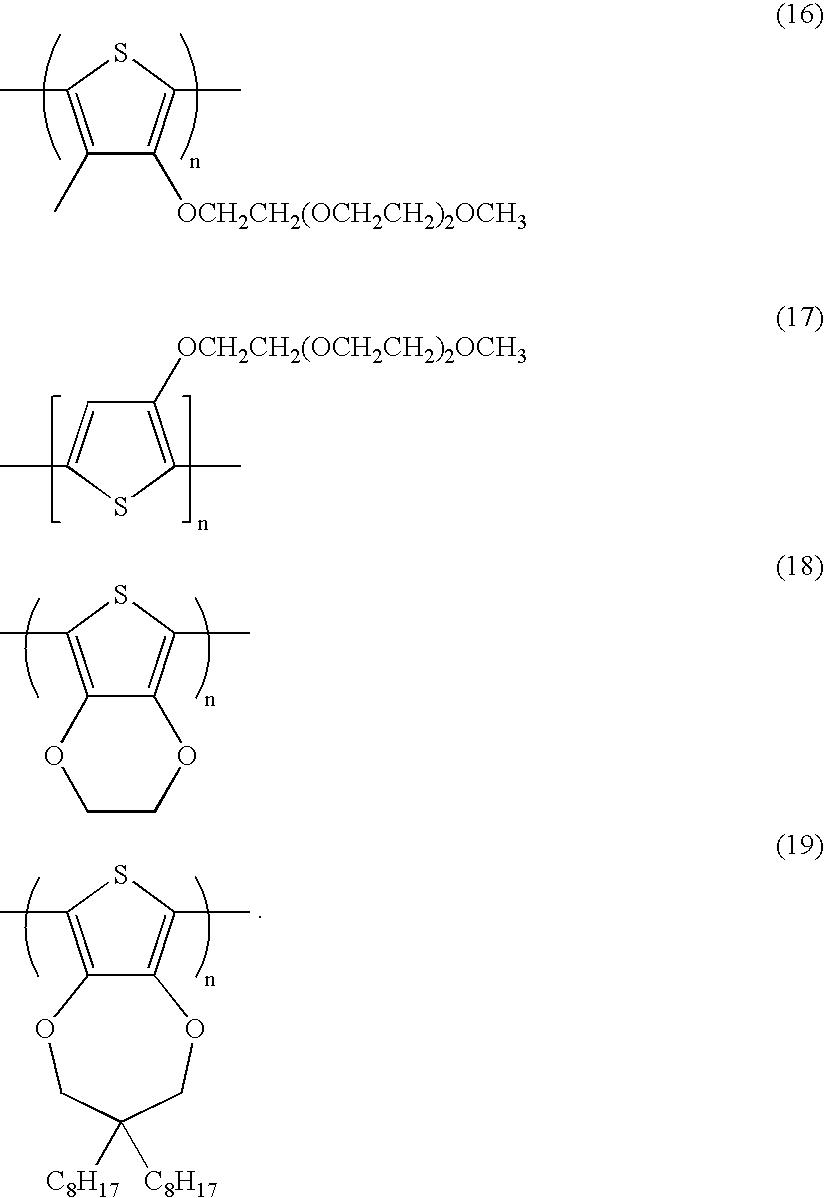 Figure US06897284-20050524-C00027