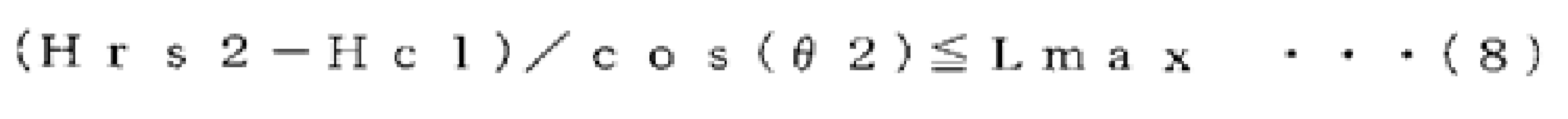 Figure 112019101508504-pct00008
