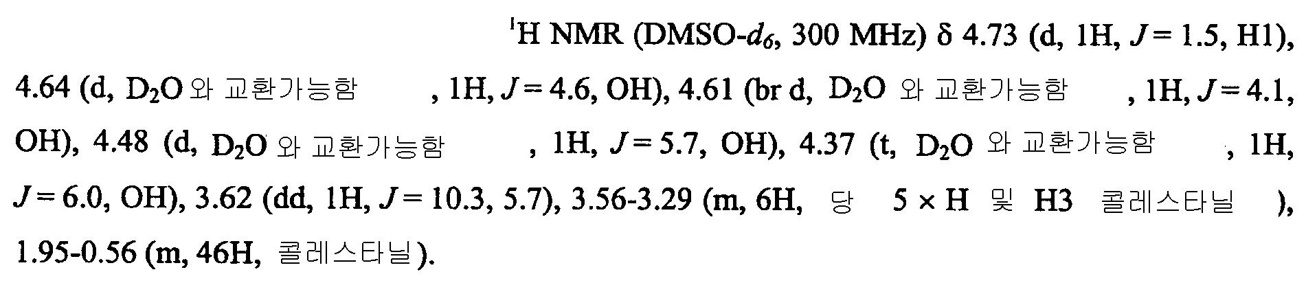 Figure 112010030712312-pct00051