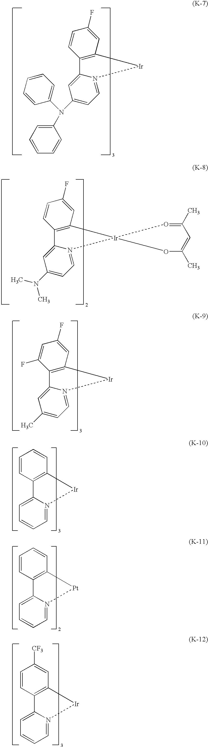Figure US20060257684A1-20061116-C00003