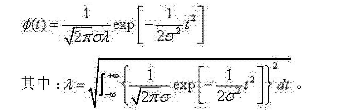 Figure CN102890286AD00041