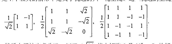 Figure CN1965351BD00212