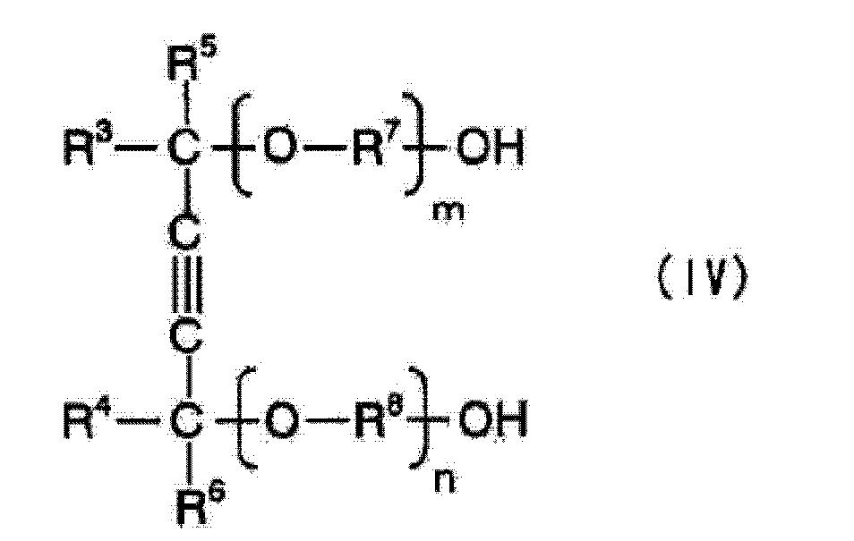 Figure CN102965025BD00071