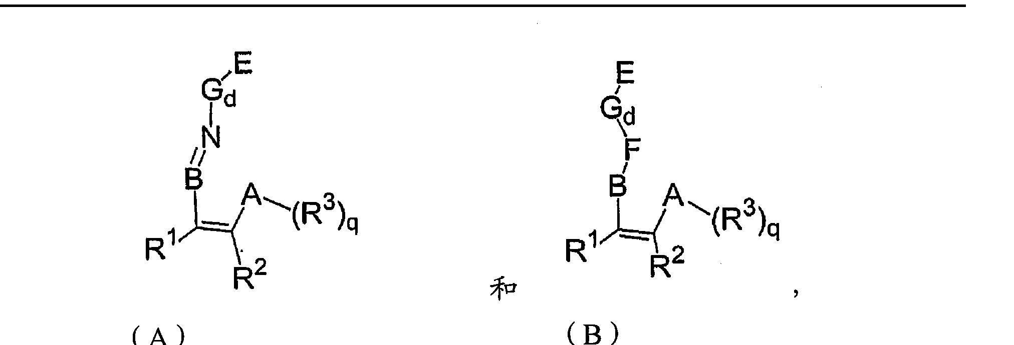 Figure CN102964479AD00121