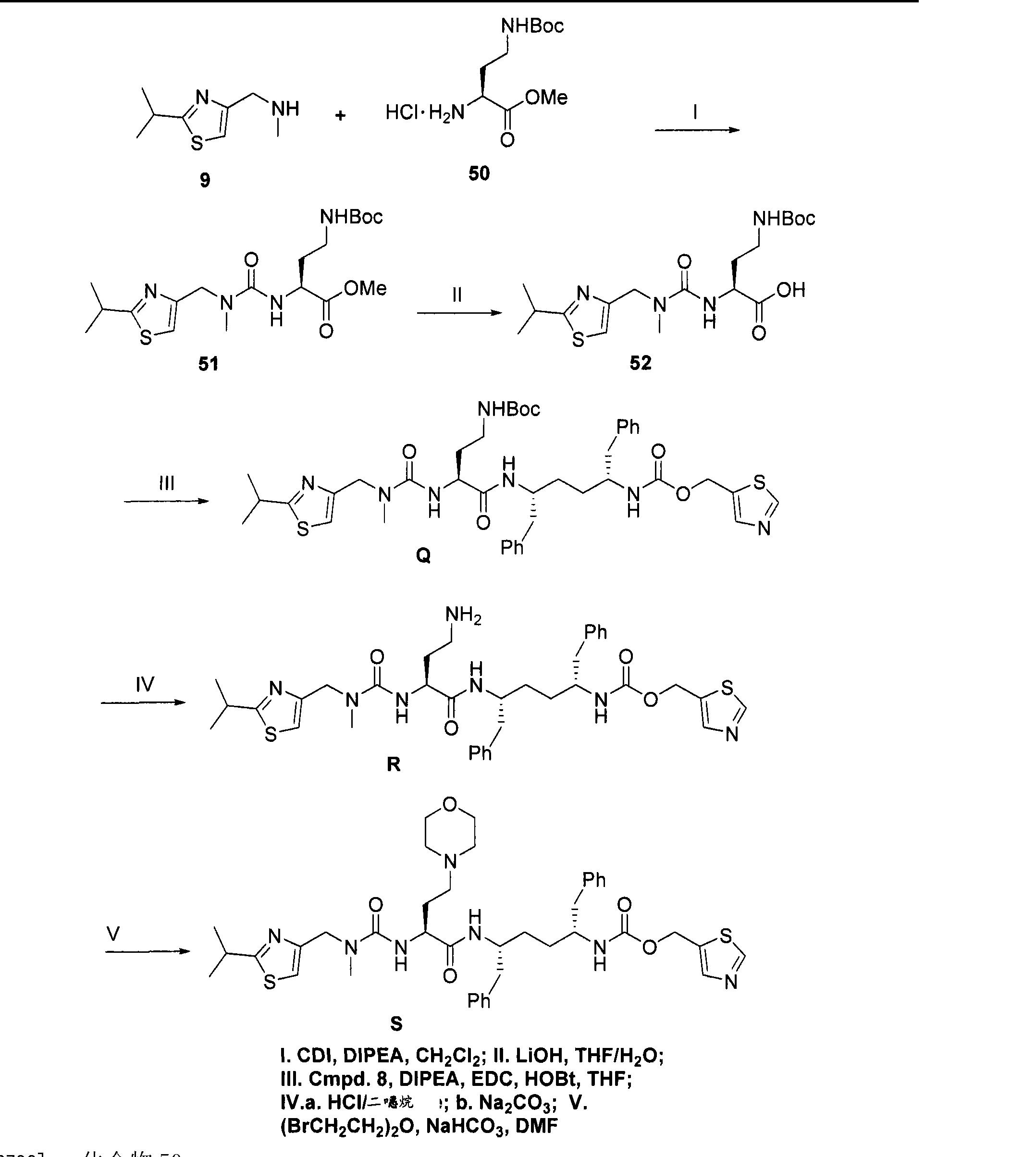 Figure CN101490023BD01891