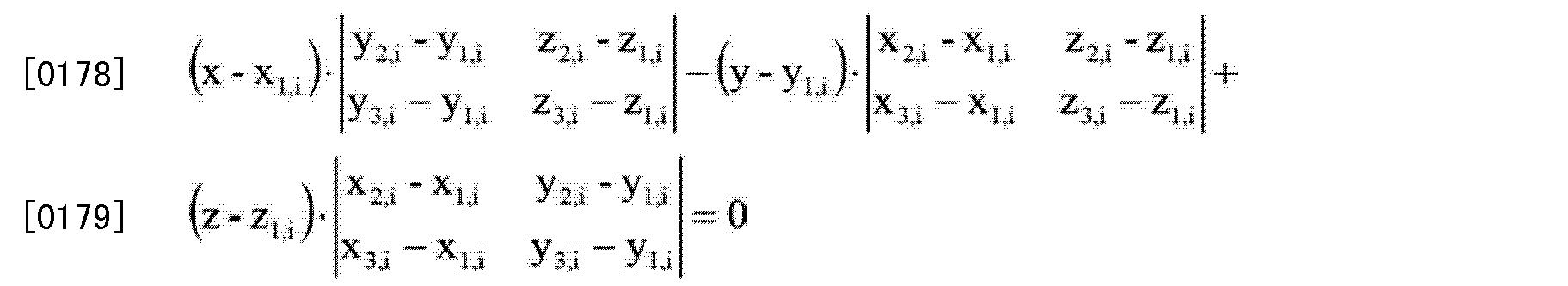 Figure CN102905909BD00161