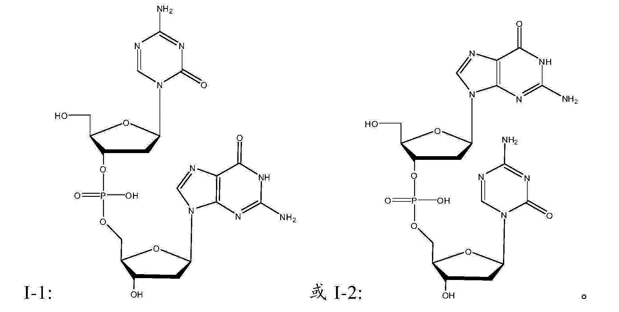 Figure CN103945902AD00321