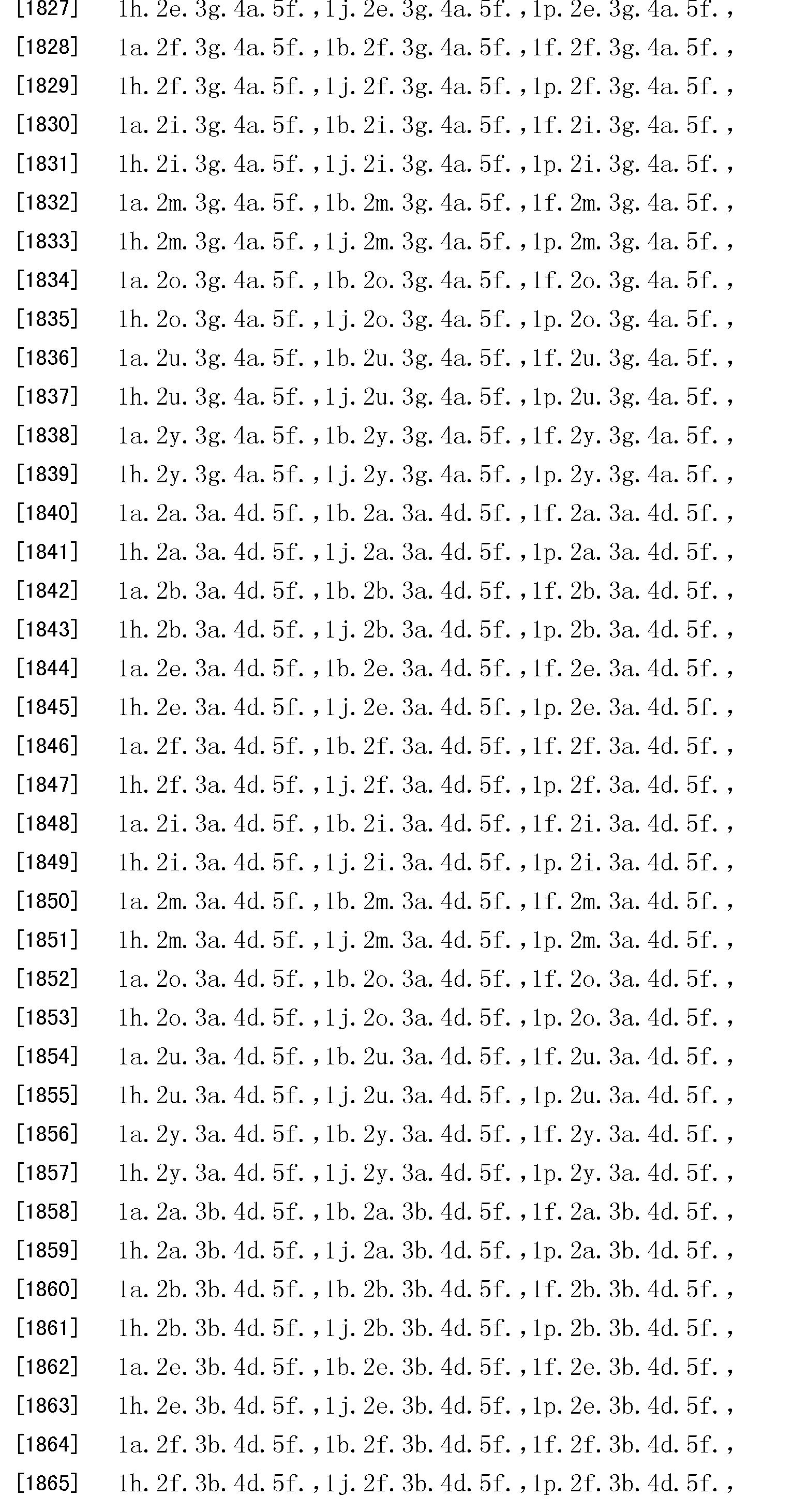 Figure CN101490023BD01161