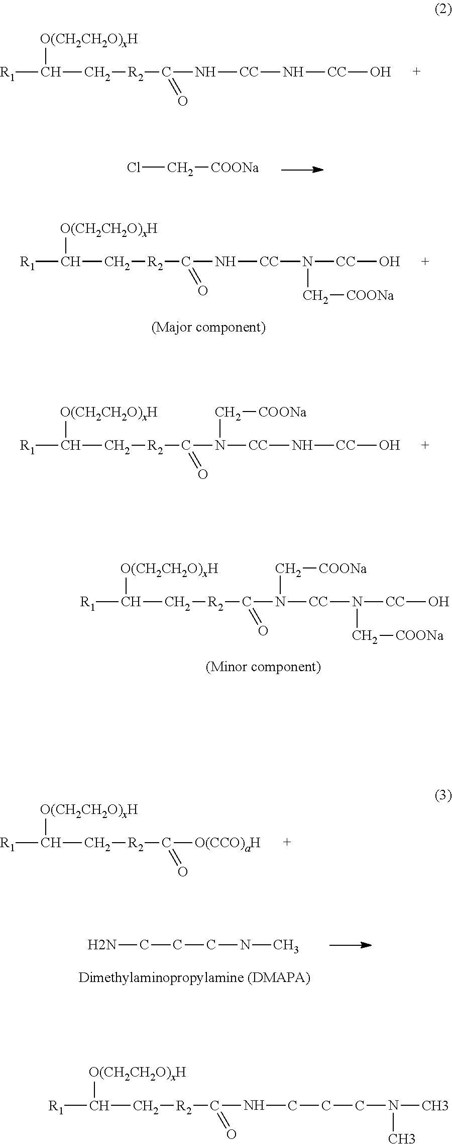 Figure US10000437-20180619-C00017