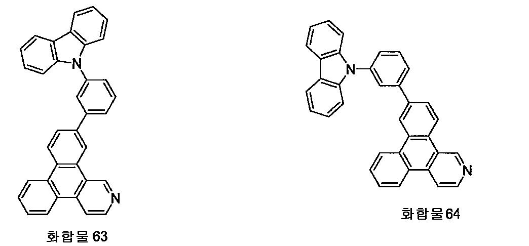 Figure 112011098457278-pct00077