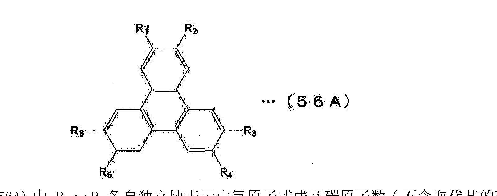 Figure CN101874316BD00383