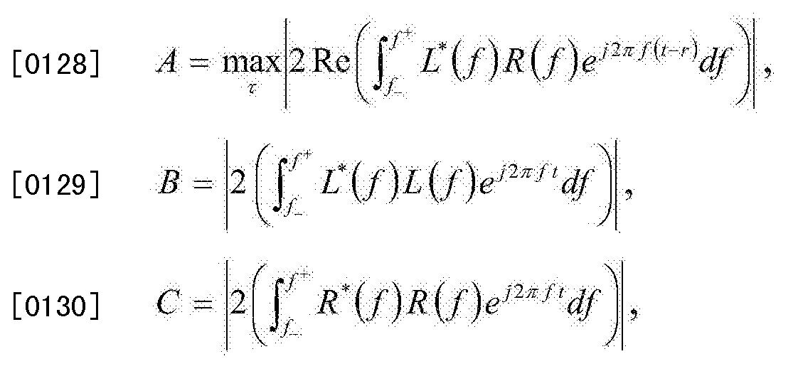 Figure CN103355001BD00173