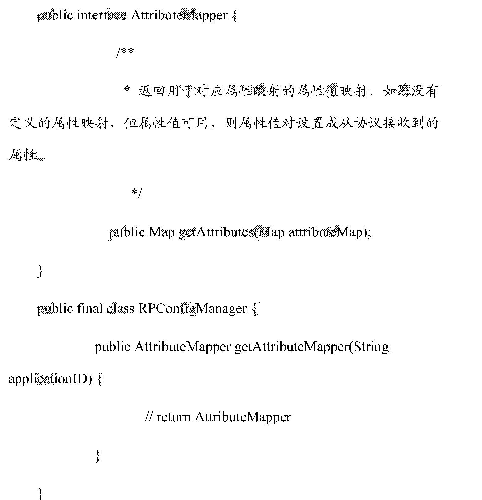 Figure CN104255007BD00701