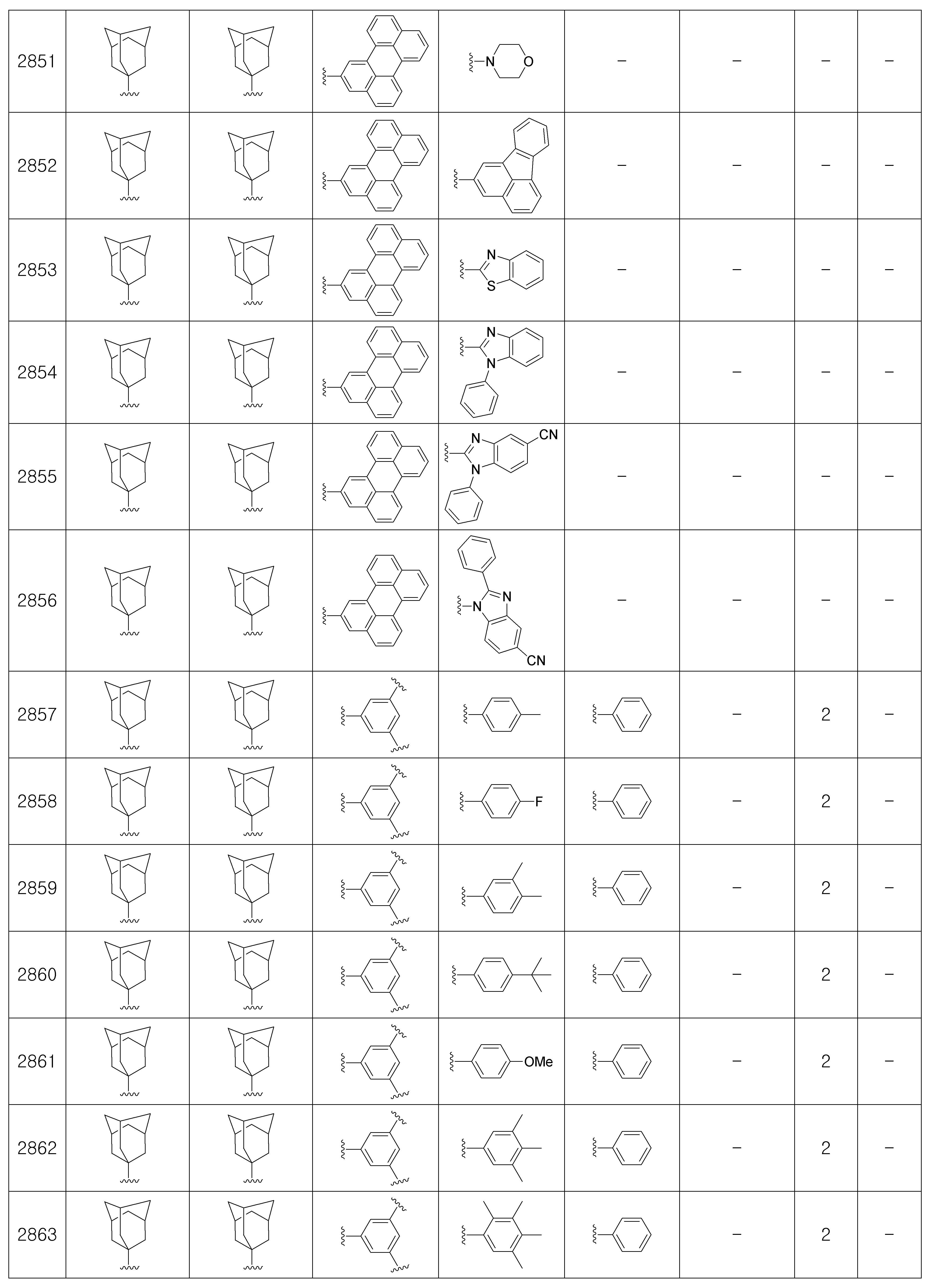 Figure 112007083008831-pat00270