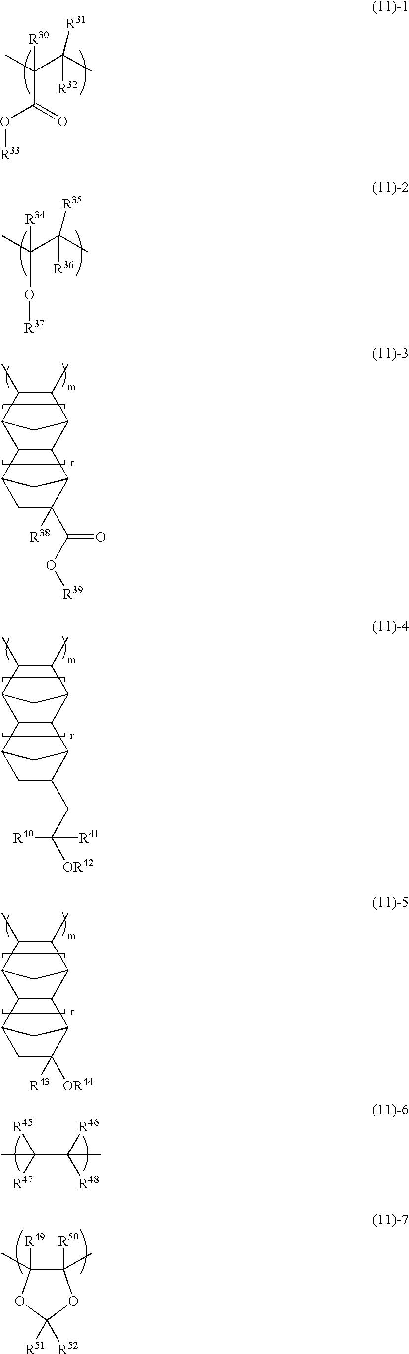 Figure US20030113659A1-20030619-C00019