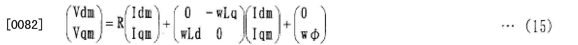 Figure CN102739137BD00105