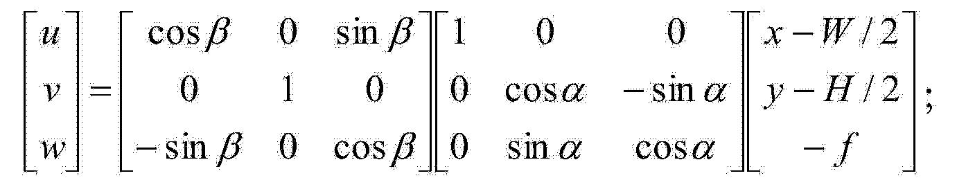 Figure CN104219584AC00021