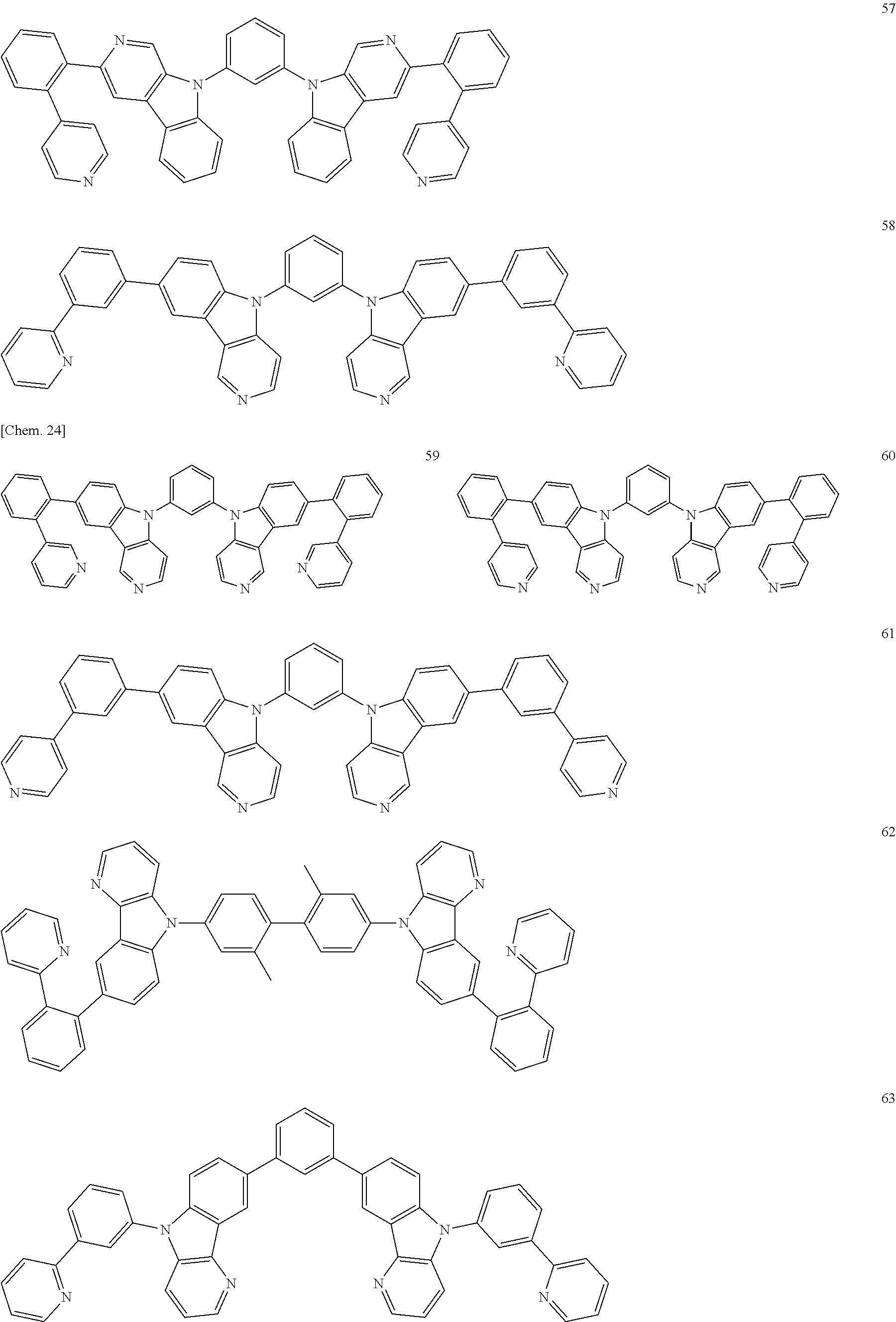 Figure US20150303398A1-20151022-C00024