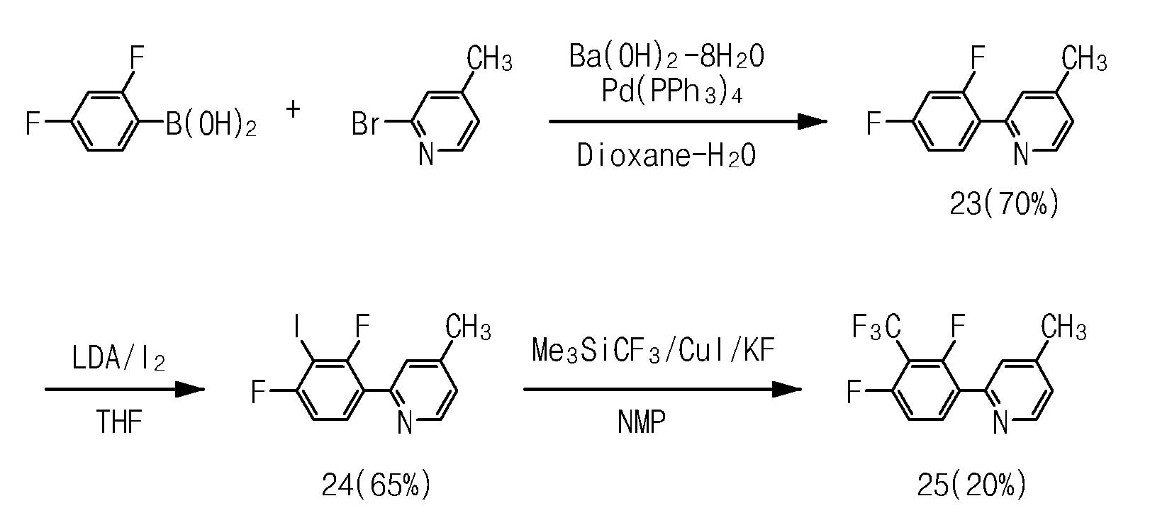 Figure 112013025004492-pat00001