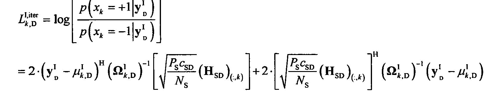 Figure CN101834649BD00105