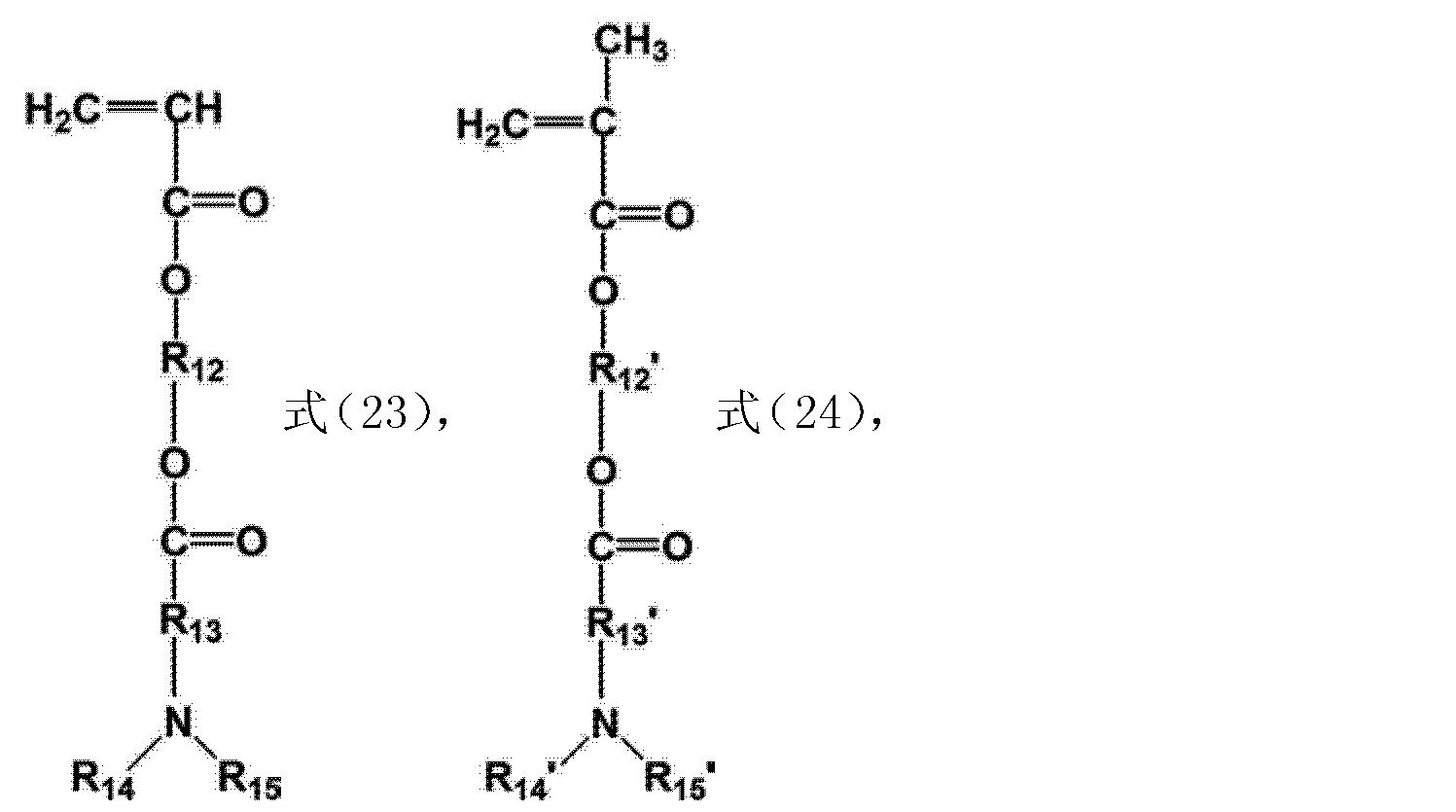 Figure CN103788293AD00121