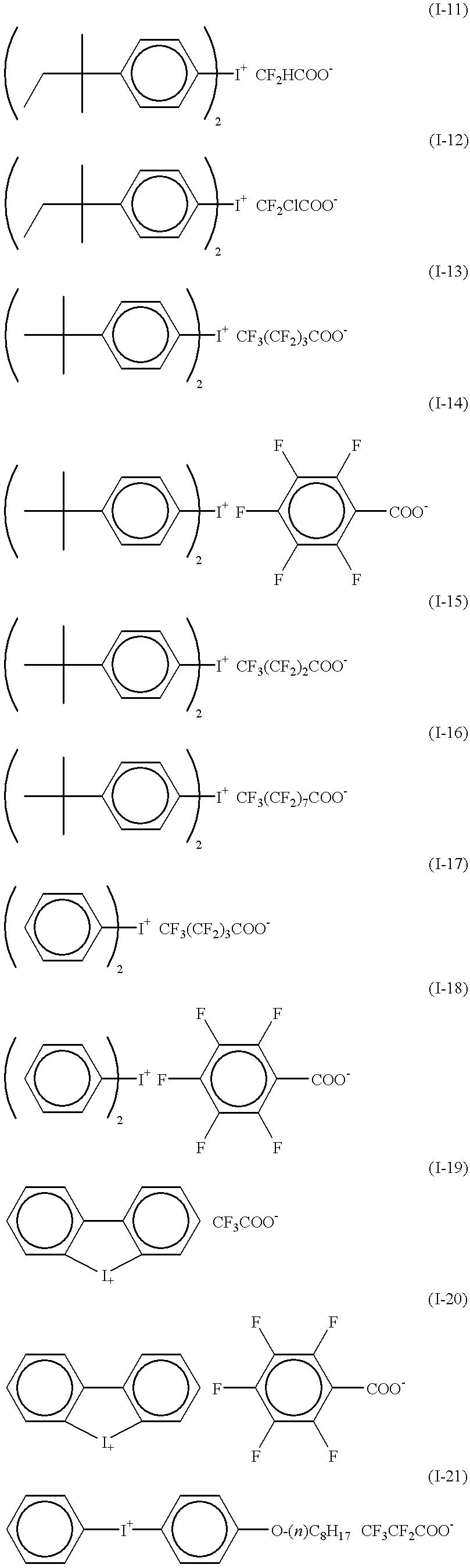 Figure US06485883-20021126-C00004