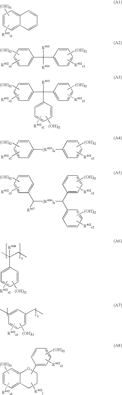 Figure US20080020289A1-20080124-C00047