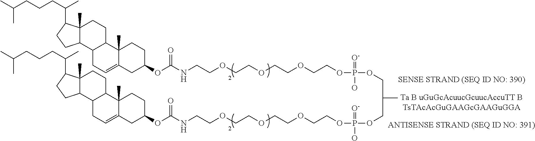 Figure US09732344-20170815-C00099