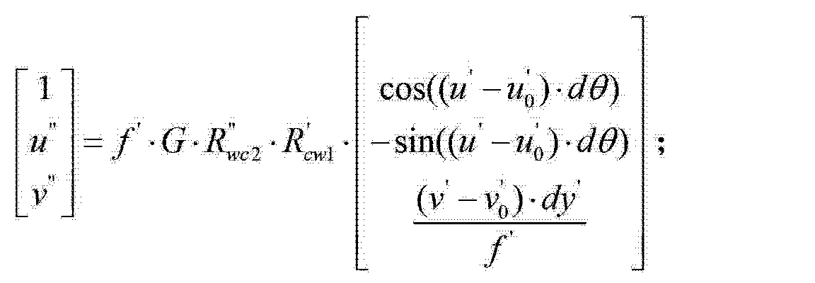Figure CN102509098BC00024
