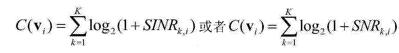 Figure CN106330273AD00122