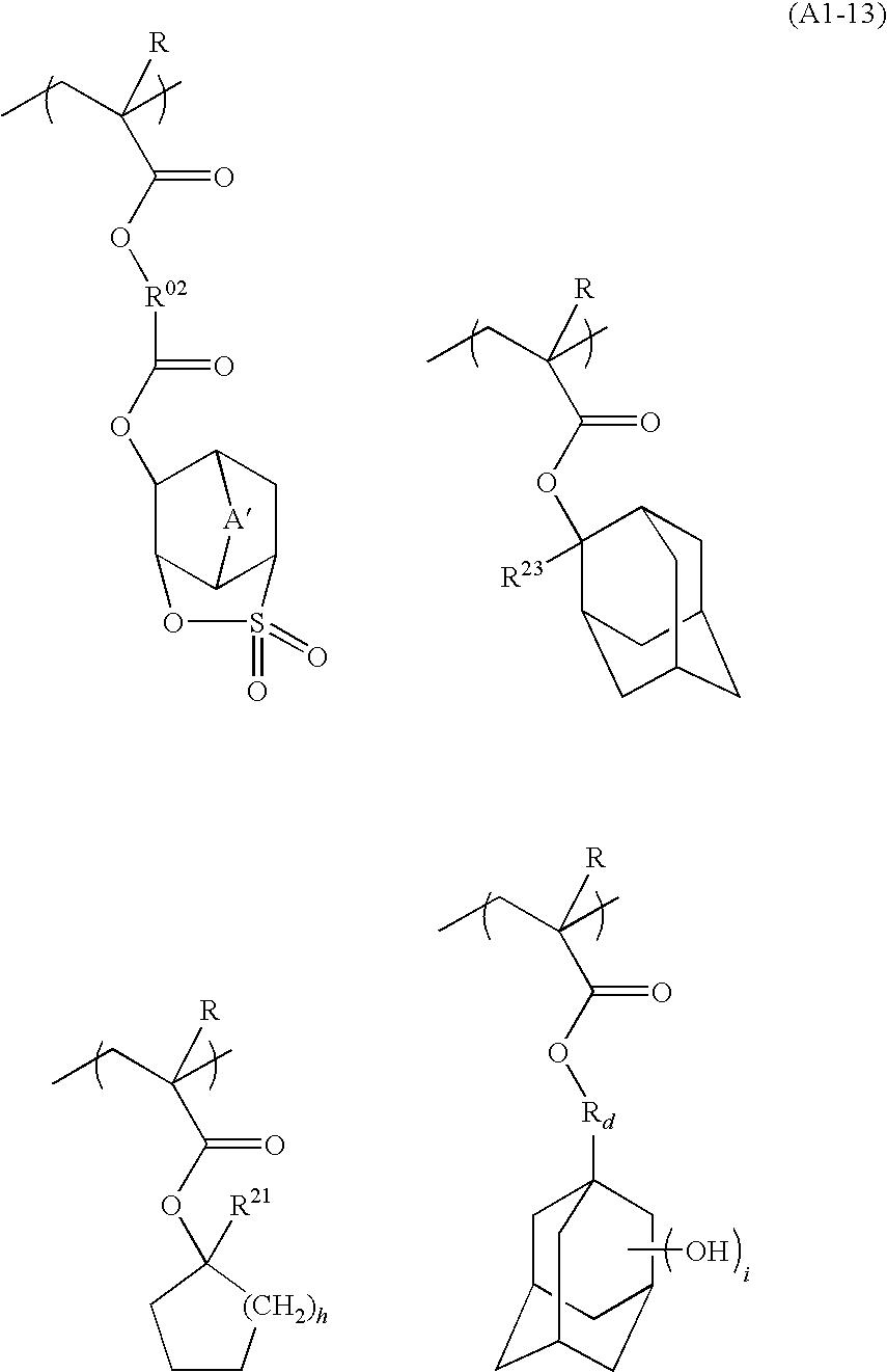 Figure US20100136480A1-20100603-C00075