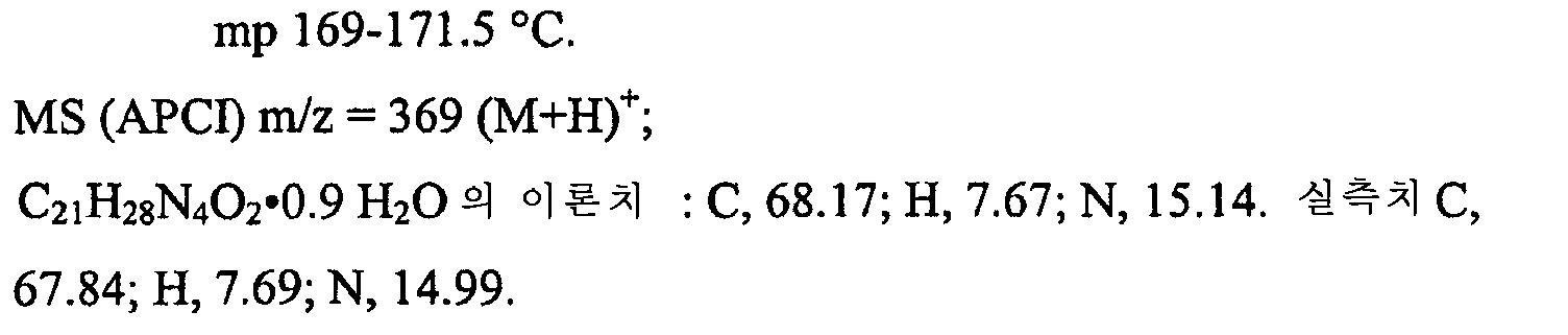 Figure 112006044743181-pct00060