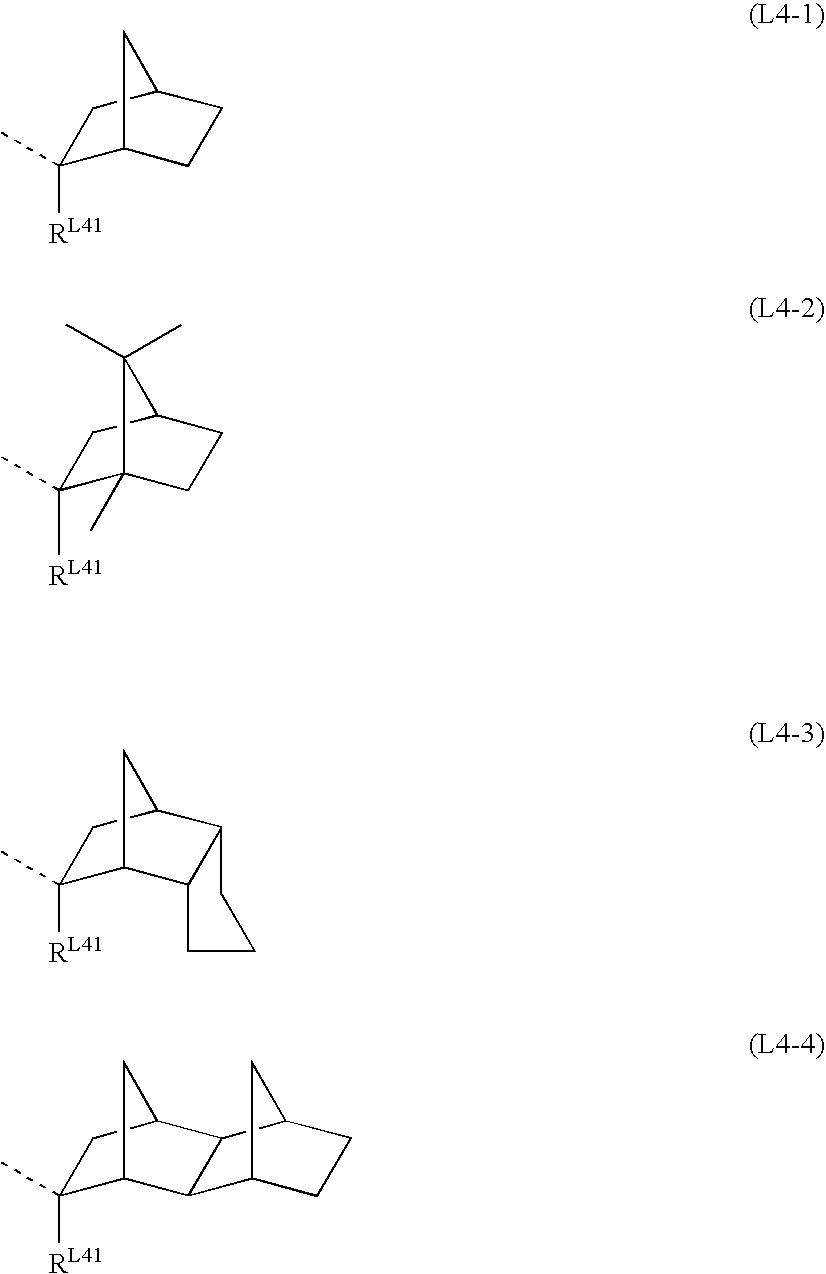 Figure US20090011365A1-20090108-C00045