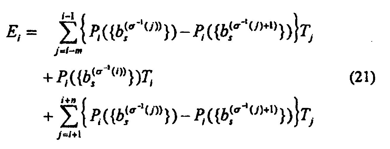 Figure 00200003