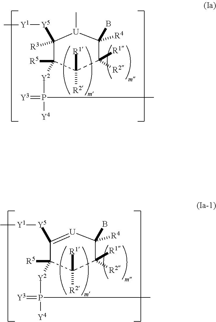 Figure US10138507-20181127-C00002