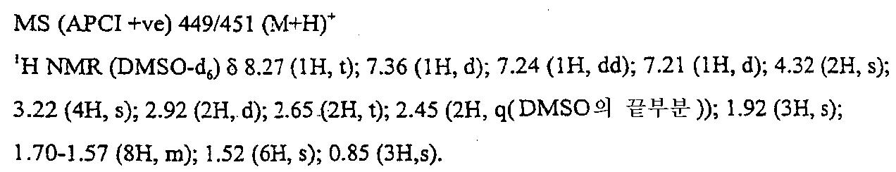 Figure 112007002361632-PAT00062